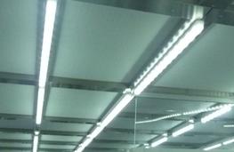 cleanroomlightingjpg1462146992.jpg